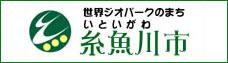 city_itoigawa-banner01
