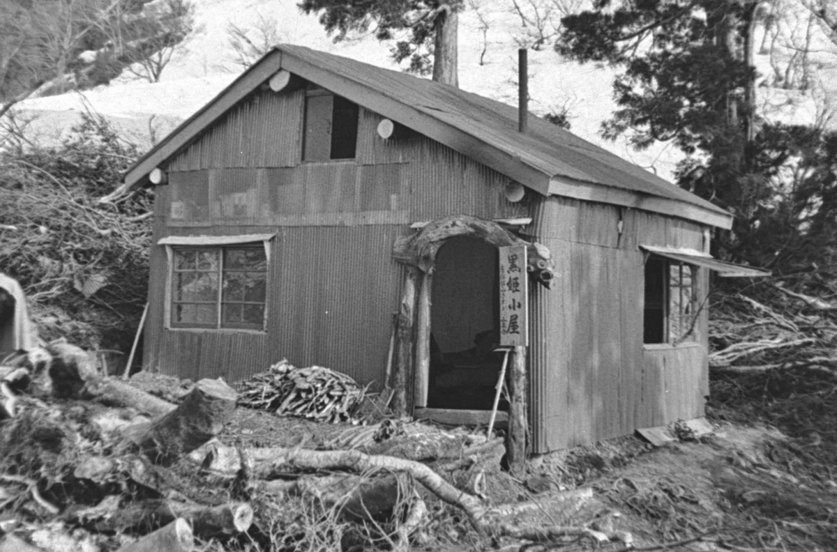 1962_黒姫小屋の建設