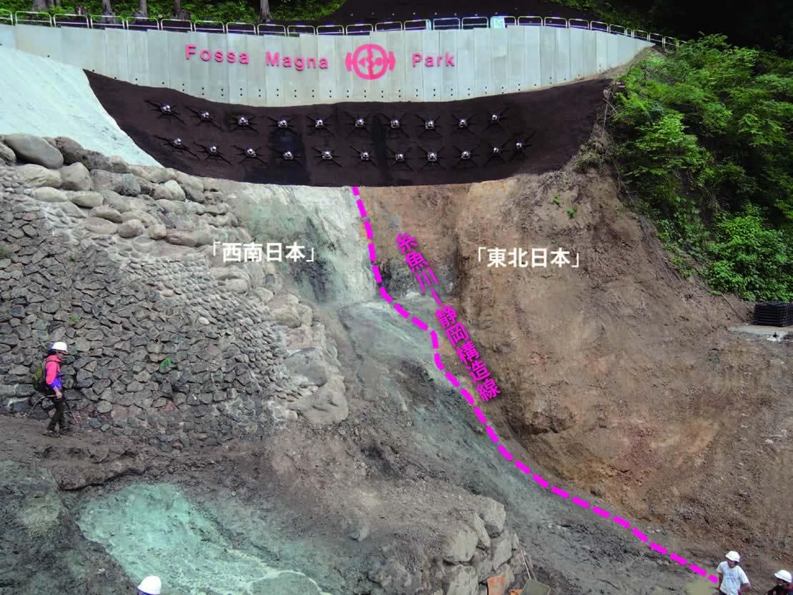 糸魚川-静岡構造線(フォッサマグナパーク)