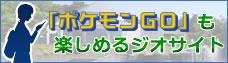 pg_banner