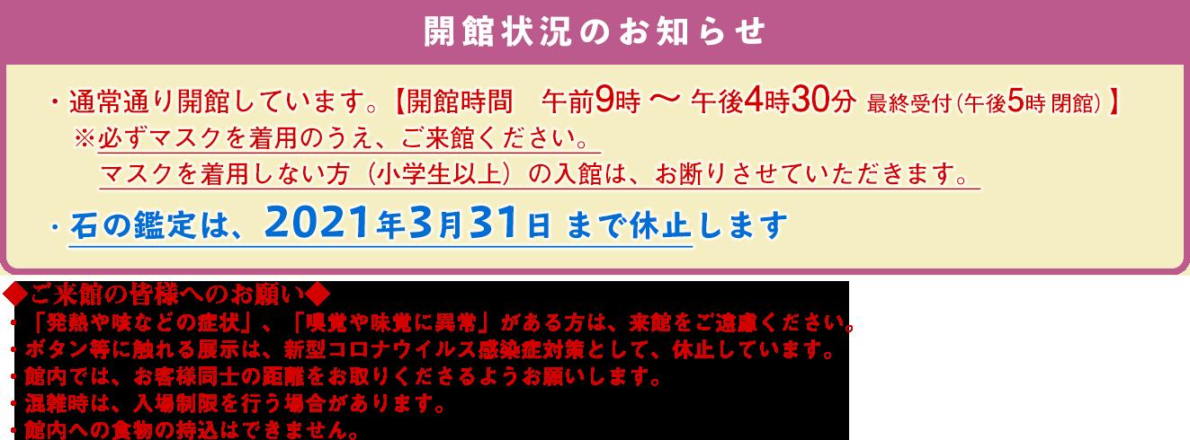 info_covid-19_v16