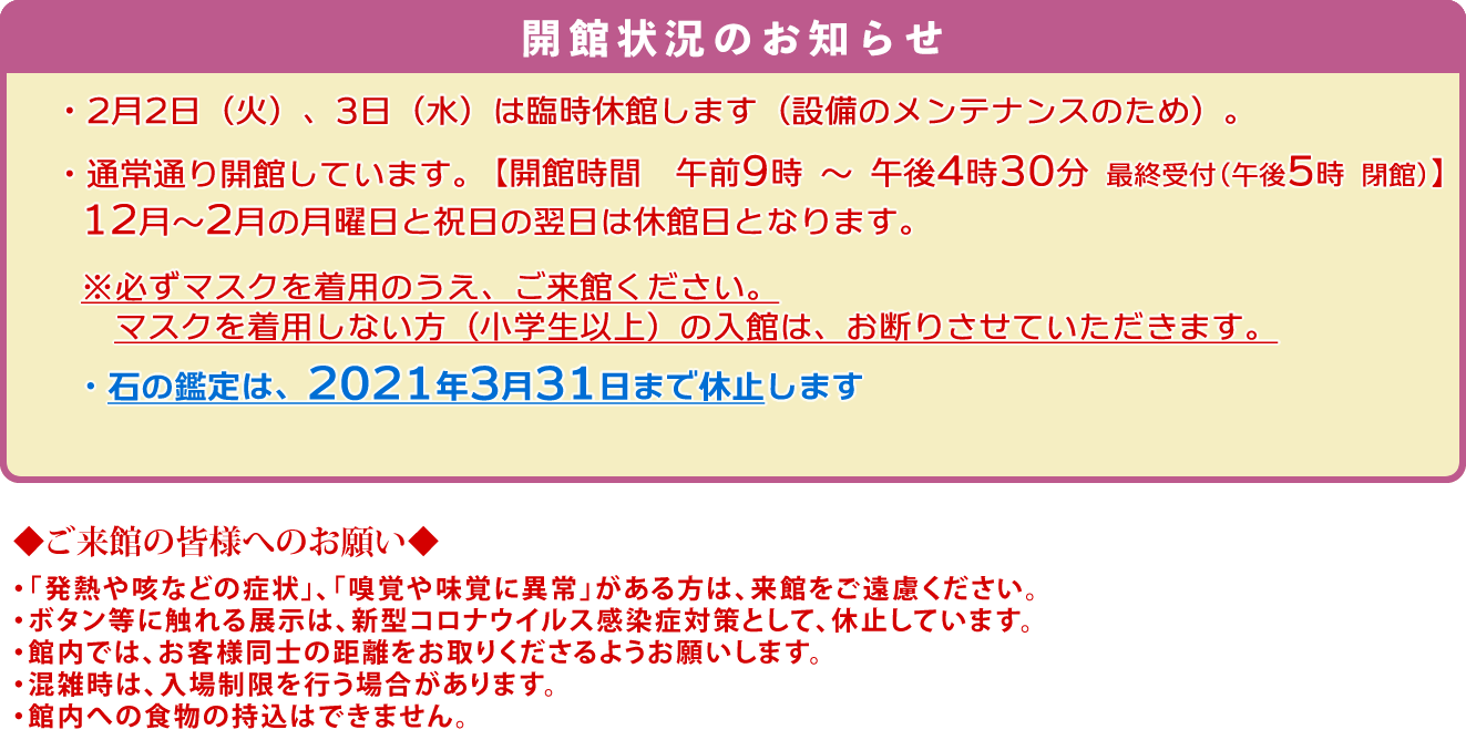 info_covid-19_v20