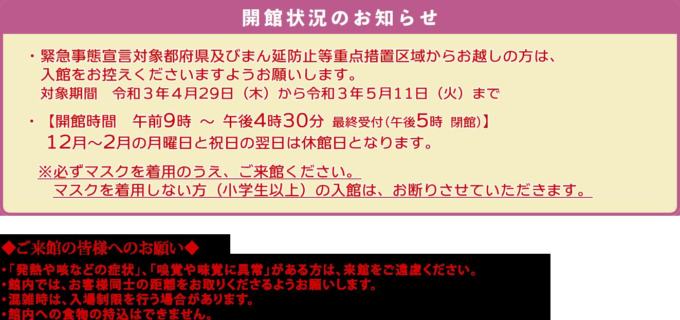 info_covid-19_v25