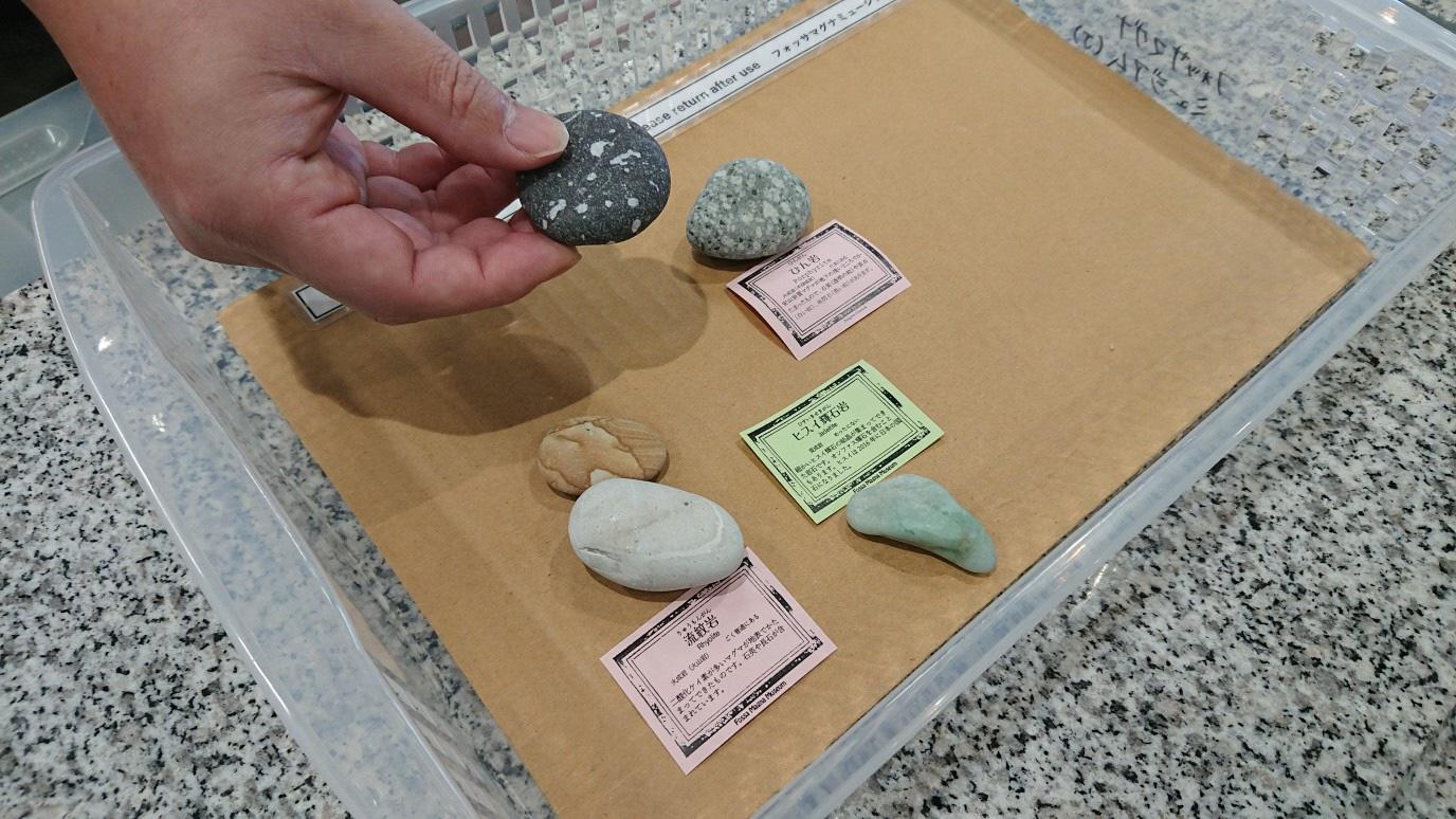 石の鑑定の様子